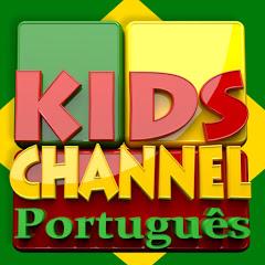 Kids Channel Português - Vídeo Para Crianças