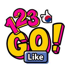 123 GO! LIKE Korean