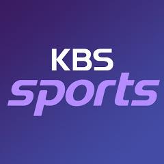 KBS 스포츠