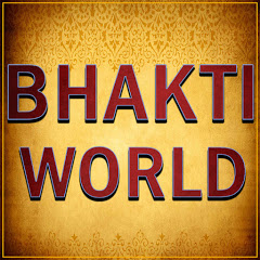 Bhakti World