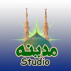 Madina Studio Status
