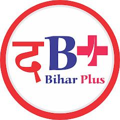The Bihar Plus