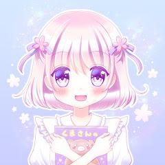 カノンの恋愛漫画【結城アリス】