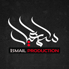 Ismail Production
