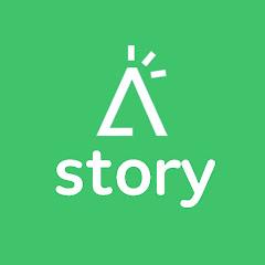 에이 스토리 A STORY