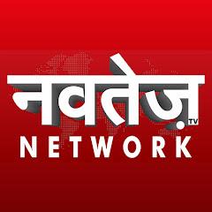 Navtej TV Network