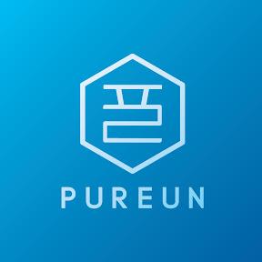 Duke Pureun
