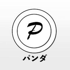 パンダ / iPhone