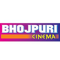 Bhojpuri Cinema