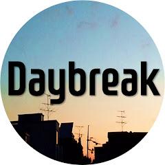 Daybreak인간개조프로젝트