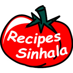 Recipes Sinhala