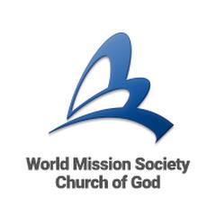 NEWSONG, World Mission Society Church of God