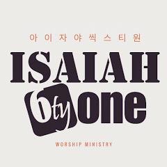 Isaiah 6tyOne (아이자야 씩스티원)