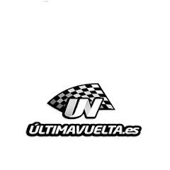 UVtrackdays