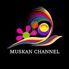 Muskan Channel
