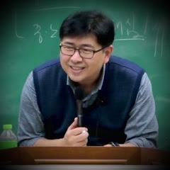 김영호의 노동법튜브 : 수험편