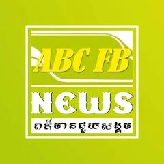 ABC FB NEWS