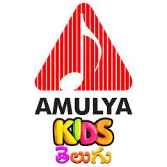 AMULYA KIDS TELUGU