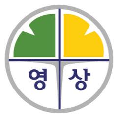 서울영상고등학교 SVMHS