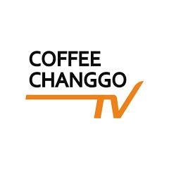 커피창고TV