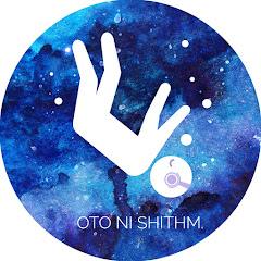 睡眠と瞑想、癒しの音楽。OTO NI SHIZUM.オトニシズム Healing Music