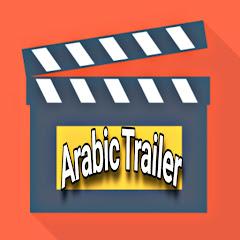 Arabic Trailer