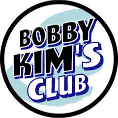 바비킴스클럽BOBBY KIM'S CLUB