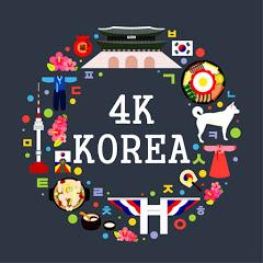 4K KOREA