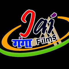 Jai Ganga Films