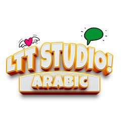 LTT STUDIO ! Arabic