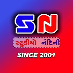 Studio Nandini Junagadh