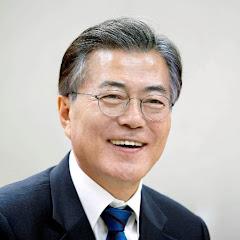 문재인 공식채널