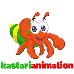 kastari sentra