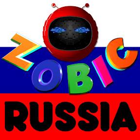 Zobic Russia - русский мультфильмы для детей