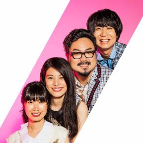 Gesu no Kiwami Otome - Topic