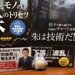 【株】ひろぽん