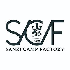 SANZI CAMP FACTORY-山爺-