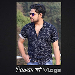 Pawan को Vlogs