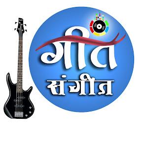 Geet Sangeet Entertainment