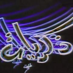 ذكريات التليفزيون زمان