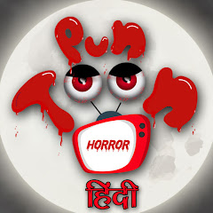 PunToon Horror - Hindi
