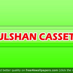 GULSHAN CASSETTES STUDIO