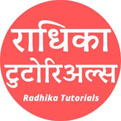 Radhika Tutorials