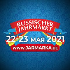 Jarmarka Russischer Jahrmarkt
