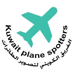 Kuwait Plane spotters team