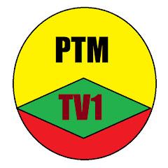 PTM TV1