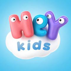 HeyKids - Детски Песни