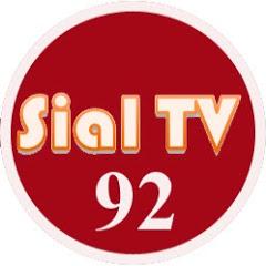 Sial TV 92