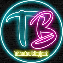 Talented Bhojpuri