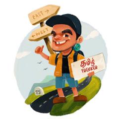 Tamil Trekker